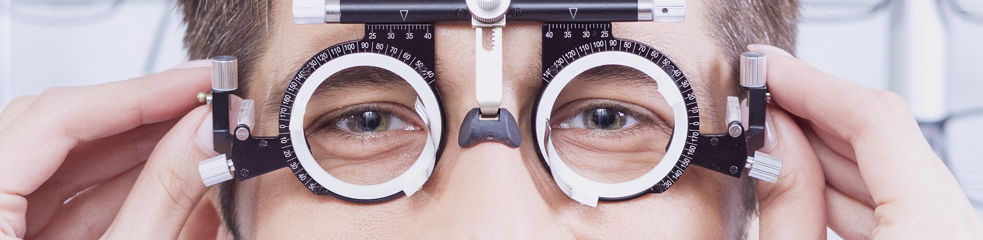 eye-1.920px × 469px (κλιμακώθηκε σε 1.170px × 286px)